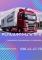 Երևան ԿՐԱՍՆՈԴԱՐ բեռնափոխադրում 098-42-47-78